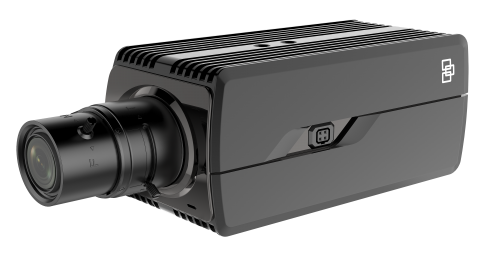 TruVision S7 IP box cameras image